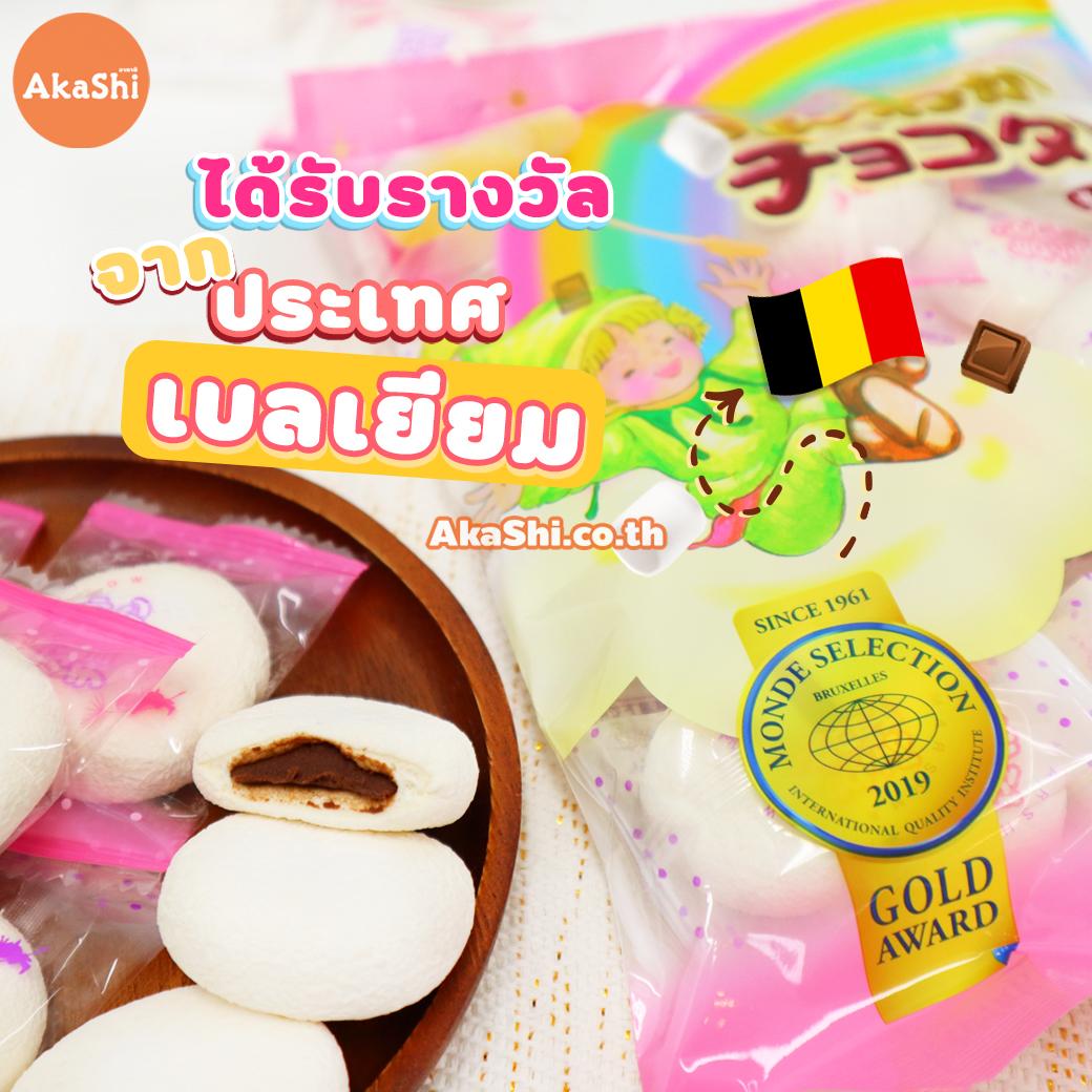 Tenkei Marshmallow Chocolate - มาร์ชแมลโลว์ สอดไส้ช็อกโกแลต