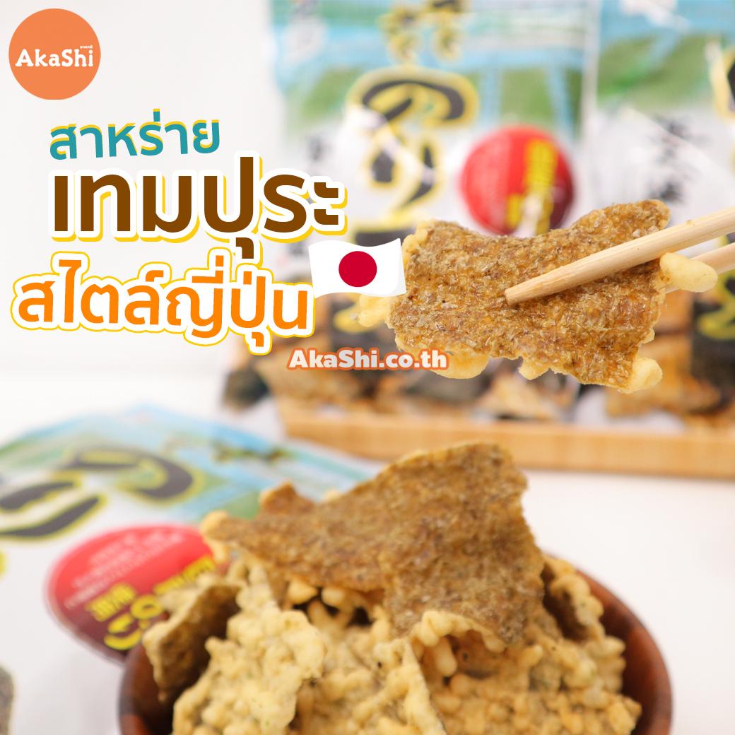 Yamaei Sakusaku Noriten Fried Seaweed Salt - สาหร่ายทอดกรอบ รสดั้งเดิม