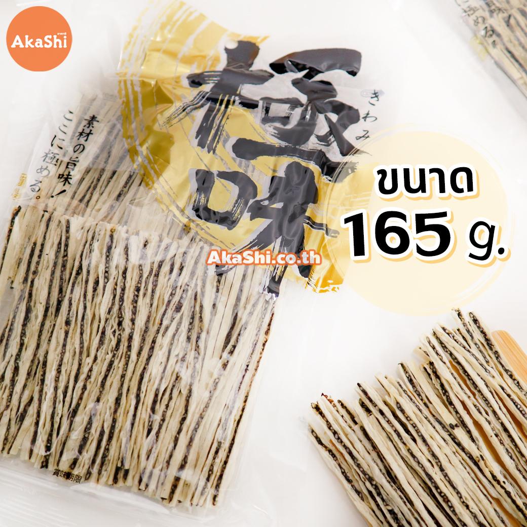 Yamaei Taro Goma Monogatari Snack Black - ยามาอิ ปลาเส้นงาดำญี่ปุ่น ทาโร่งาดำญี่ปุ่น