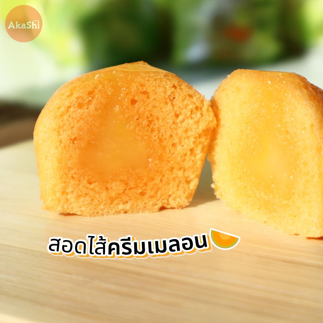 Yubari Melon Steam Cake 20pcs - เค้กเมลอนยูบาริ ขนาด 20 ชิ้น
