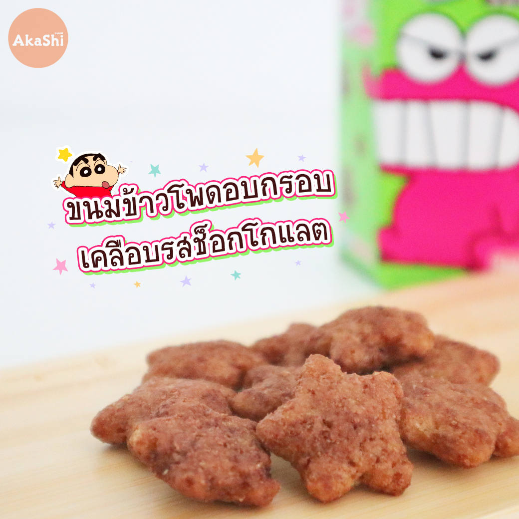 Tohato Choco Bi - ช็อกโกบีชินจัง รสช็อกโกแลต