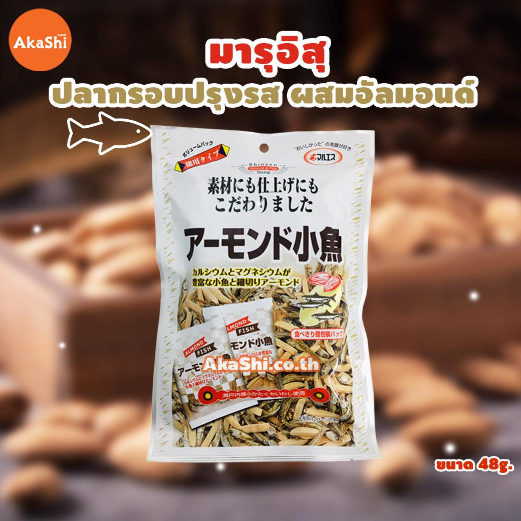 Maruesu Almond Kozakana Fish - มารุอิสุ ปลากรอบผสมอัลมอนด์ปรุงรส