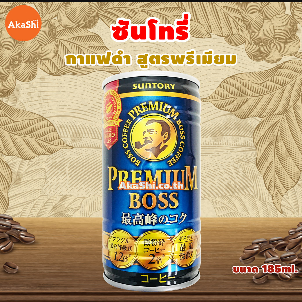 Suntory Boss Premium Dark Roast Coffee ซันโทรี่ กาแฟดำพรีเมียม [EXP 07/2021]
