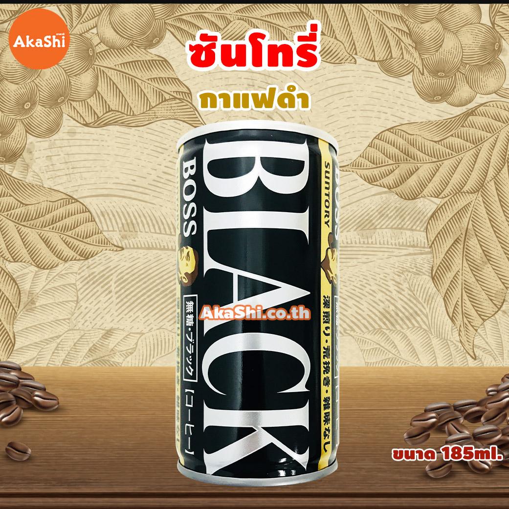 Suntory Boss Black Coffee ซันโทรี่ กาแฟดำ