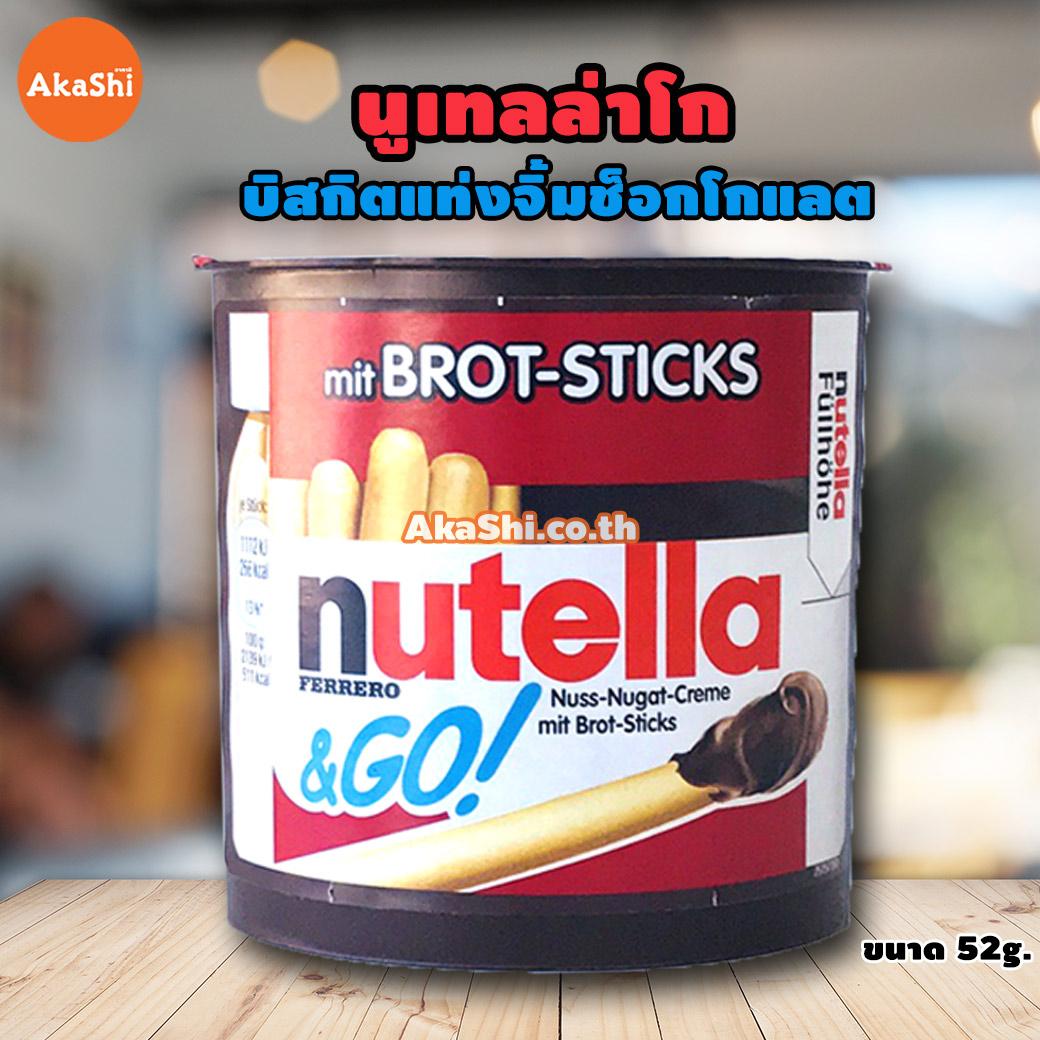 Nutella Go - นูเทลล่า บิสกิตแท่งจิ้มช็อกโกแลต