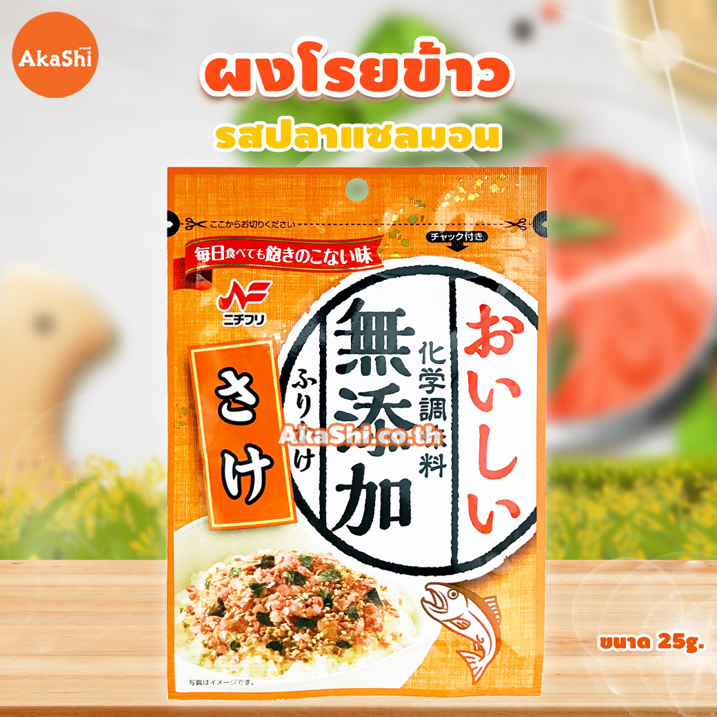 Nichifuri Salmon Furikake - นิชิฟูริ ผงโรยข้าว ผงโรยข้าวญี่ปุ่น รสปลาแซลมอน