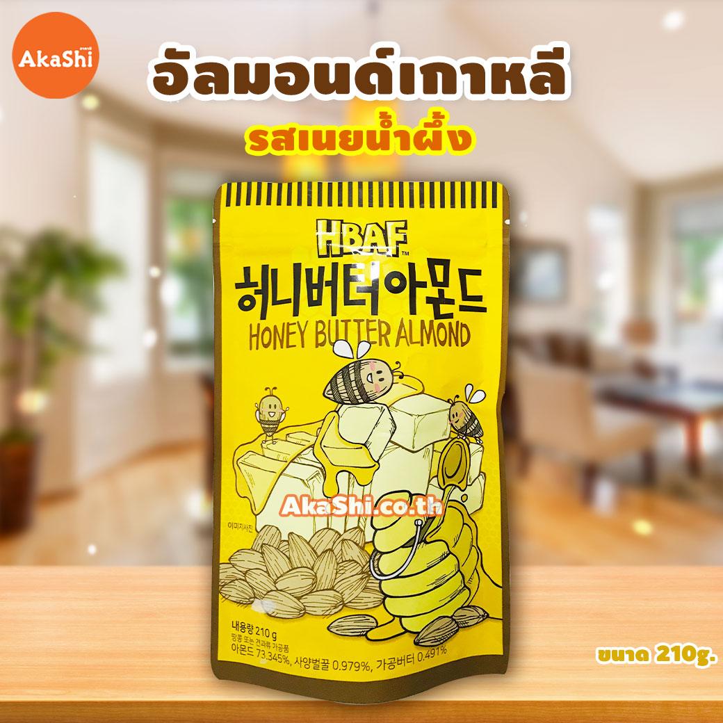 HBAF Almond Honey Butter - เอชบีเอเอฟ อัลมอนด์เกาหลี รสเนยน้ำผึ้ง