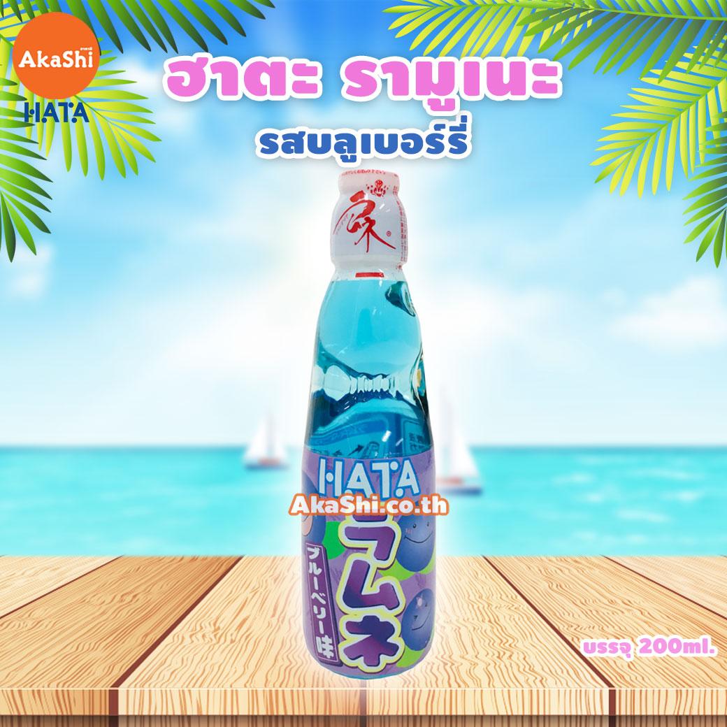 Hatakosen Ramune - รามูเนะ เครื่องดื่มน้ำหวานโซดา