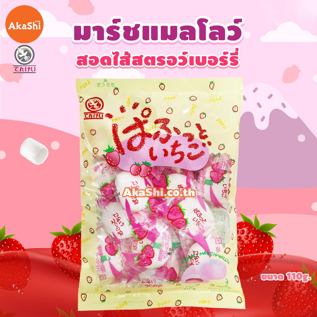 Tenkei Marshmallow Strawberry - มาร์ชแมลโลว์ สอดไส้สตรอว์เบอร์รี่