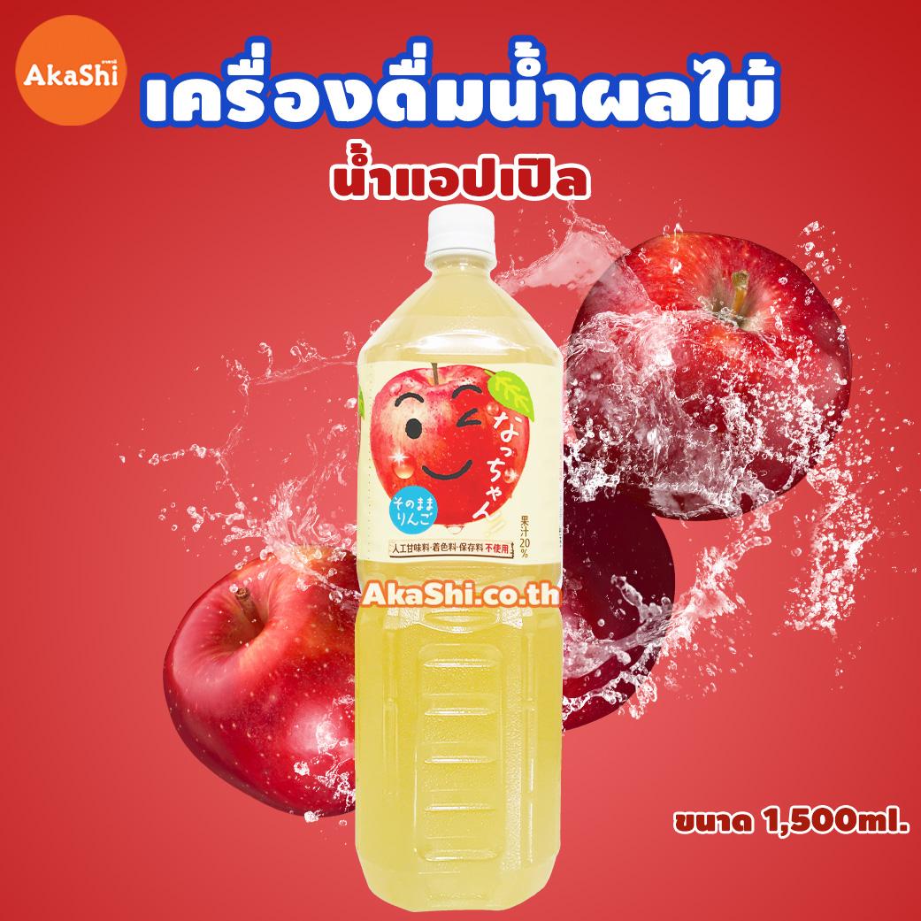 Suntory Natchan Apple - ซันโทรี่ เครื่องดื่มน้ำผลไม้ รสแอปเปิล