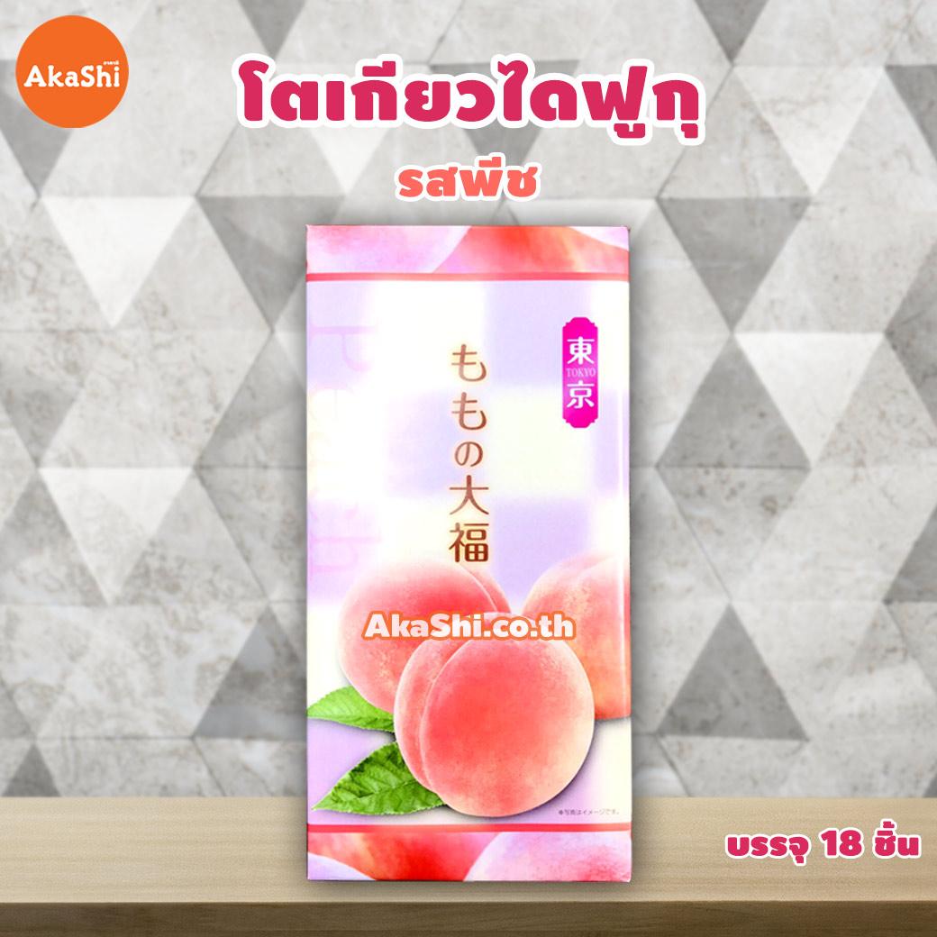 Tokyo Peach Daifuku - ไดฟูกุ รสพีชสอดไส้ครีมช็อกโกแลต