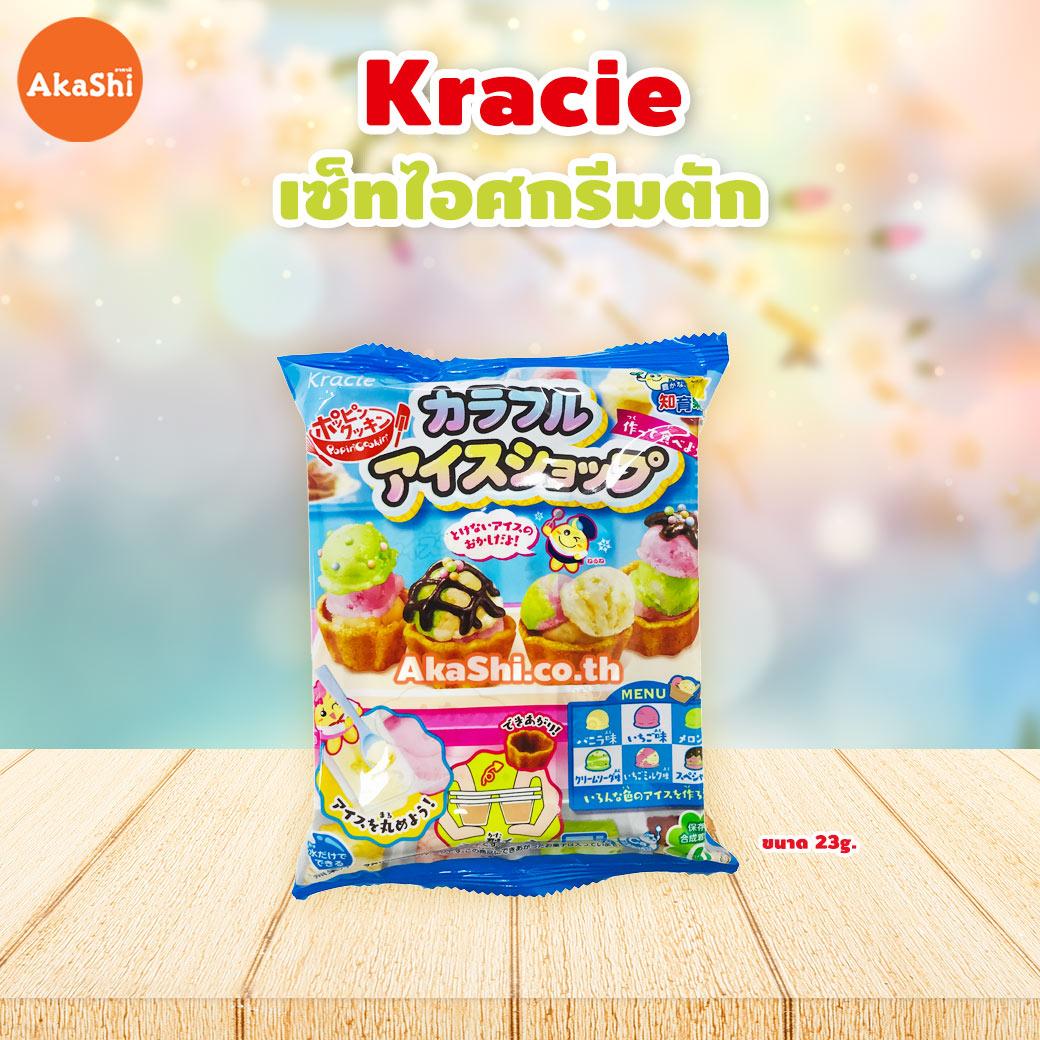 Kracie - ขนมทำเอง เซ็ทไอศกรีมตัก