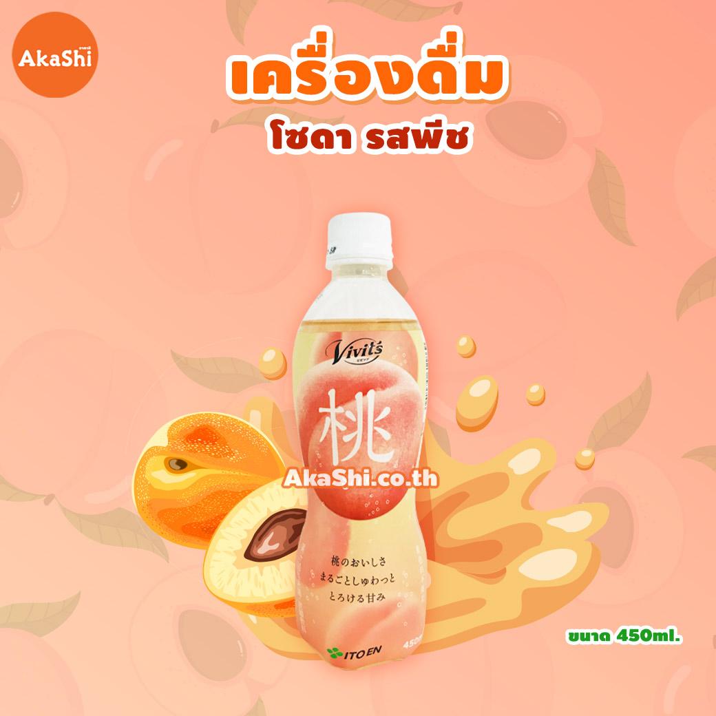 Itoen Vivit's Peach Soda - เครื่องดื่มโซดา รสพีช