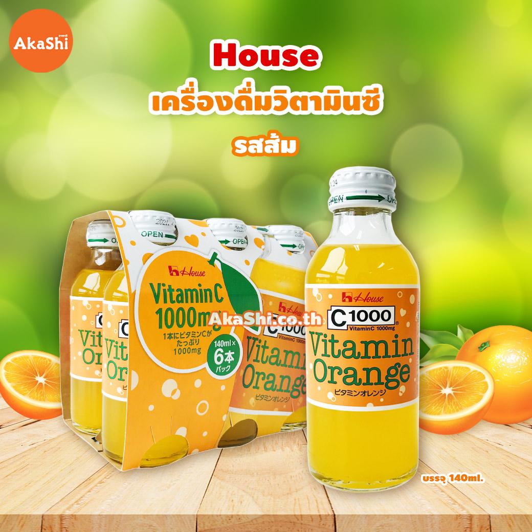 House C1000 Vitamin Orange 1,000 mg - เครื่องดื่ม วิตามินซี 1,000 มิลลิกรัม รสส้ม