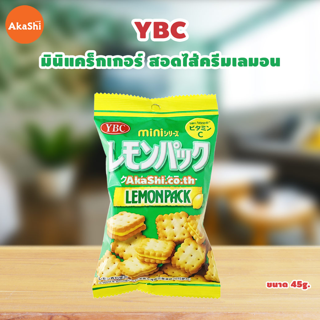 YBC Mini lemon pack cream sandwich cracker - มินิ แครกเกอร์สอดไส้ครีมเลมอน 45g.