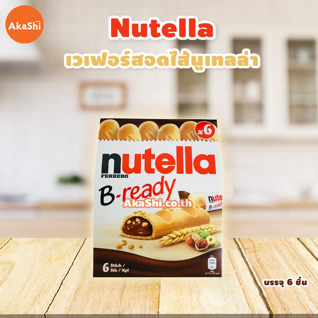 Nutella B-ready - เวเฟอร์สอดไส้นูเทลล่า