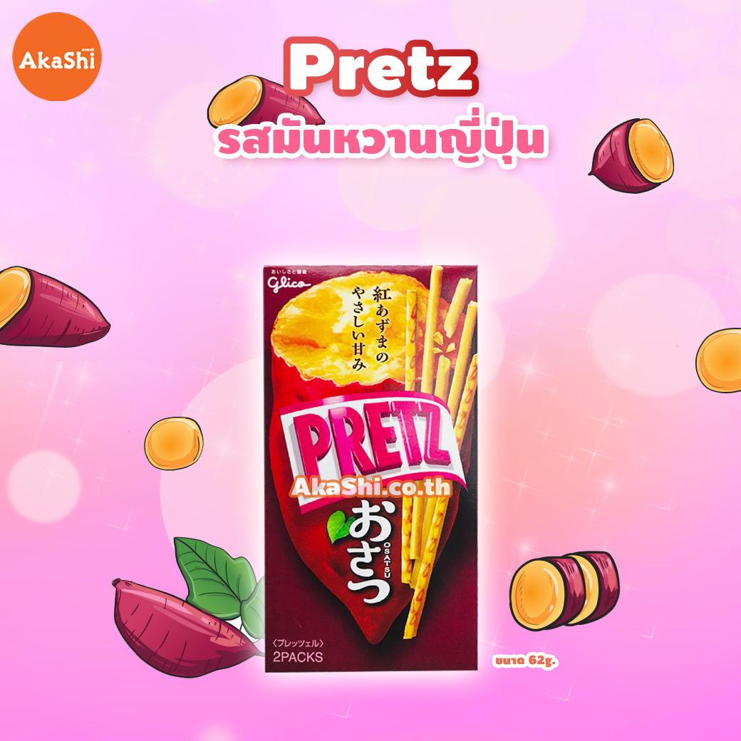 Glico Pretz Osatsu - กูลิโกะ เพรทซ์ รสมันหวานญี่ปุ่น