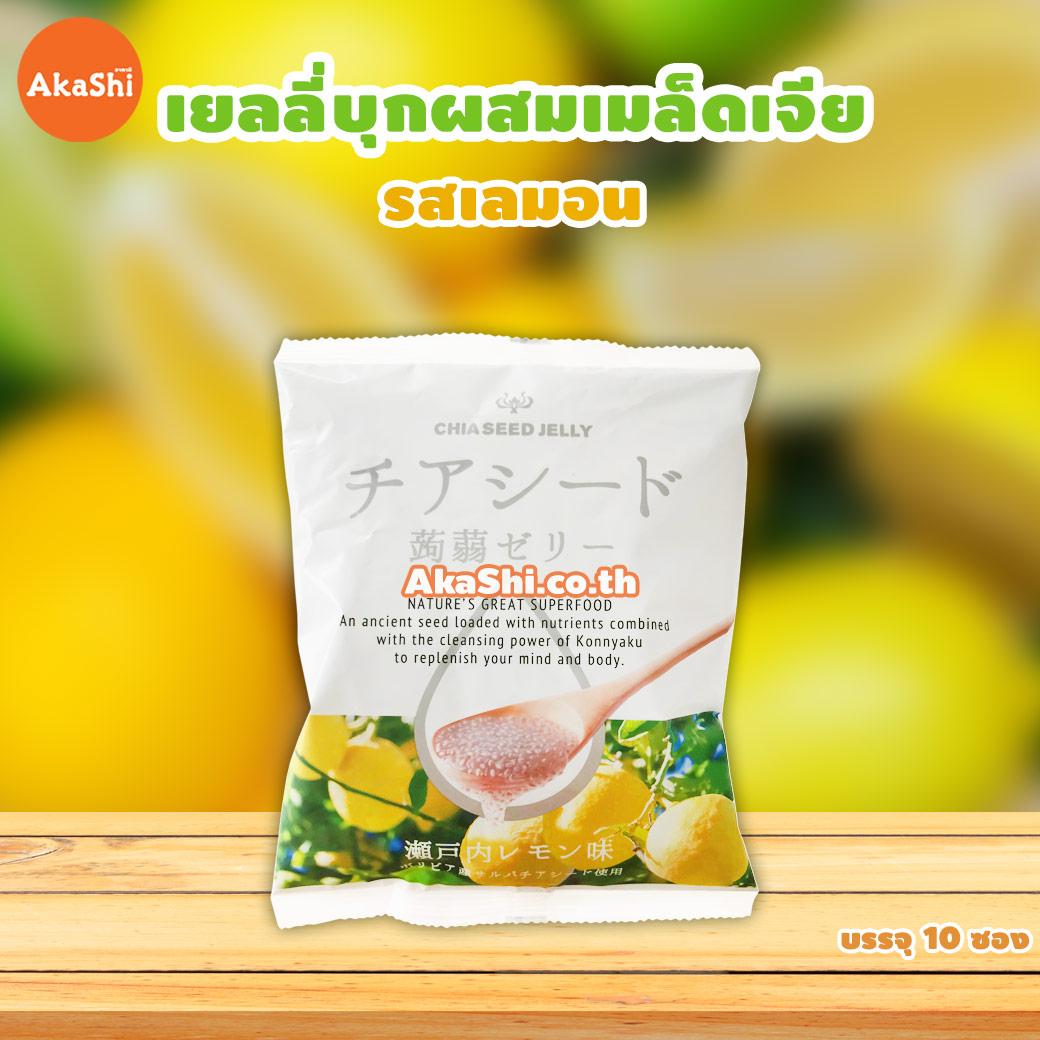 Chia Seed Jelly Lemon - เยลลี่บุกผสมเมล็ดเจีย รสเลมอน