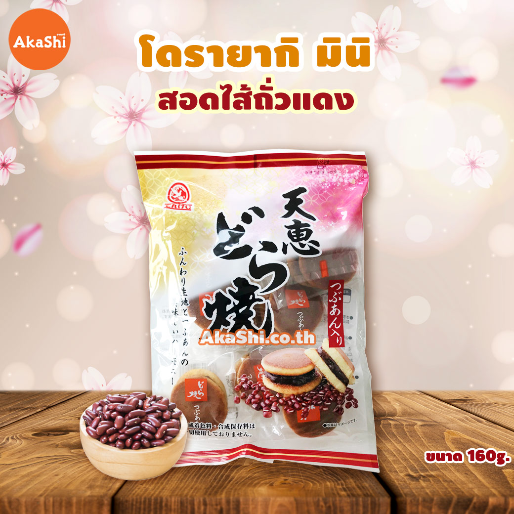 Tenkei Red Bean Dorayaki - โดรายากิ มินิ สอดไส้ถั่วแดง