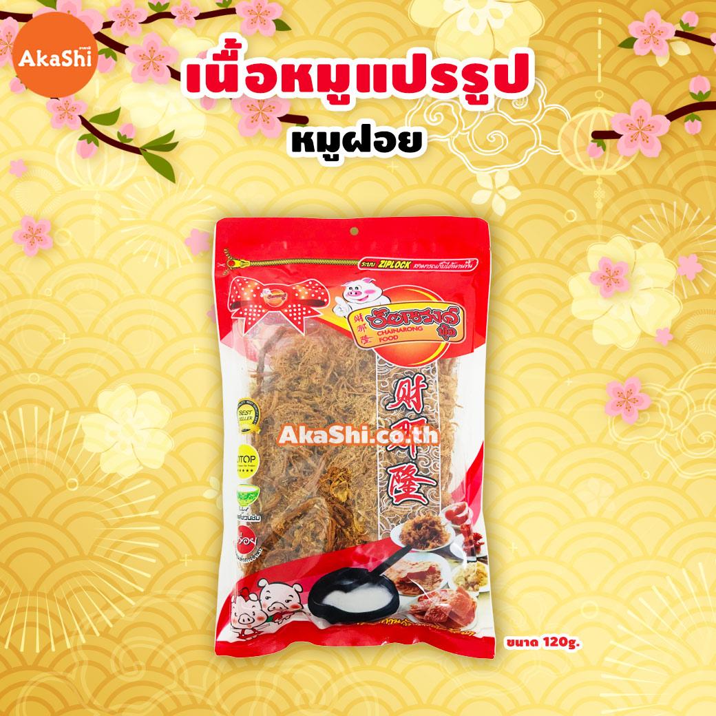 Chainarong Food Flossy Pork - ชัยณรงค์ ฟู้ด หมูฝอย