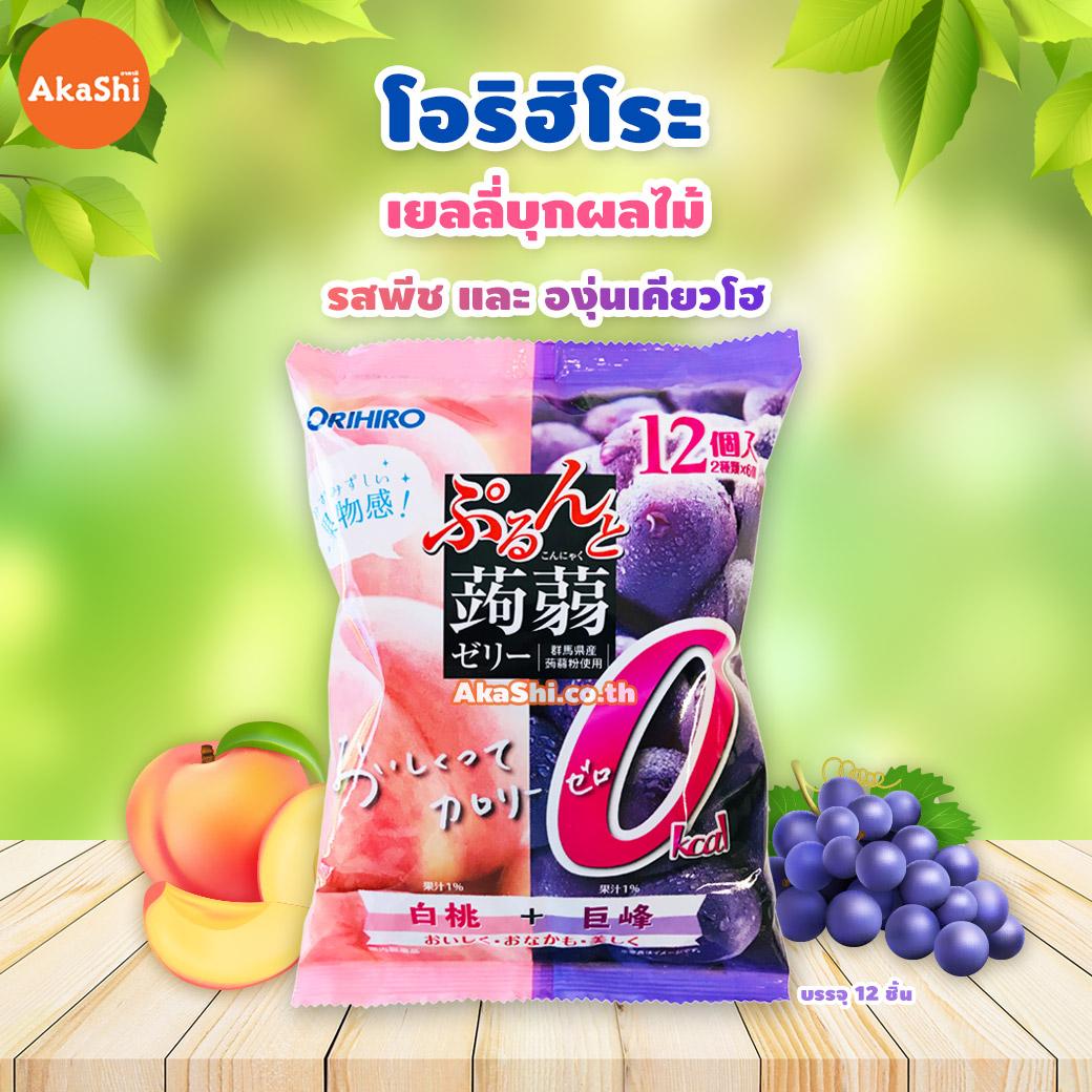 Orihiro Jelly Peach + Kyoho 0 Kcal - เยลลี่บุกผลไม้ 0 แคลอรี่ รสพีชและองุ่นเคียวโฮ