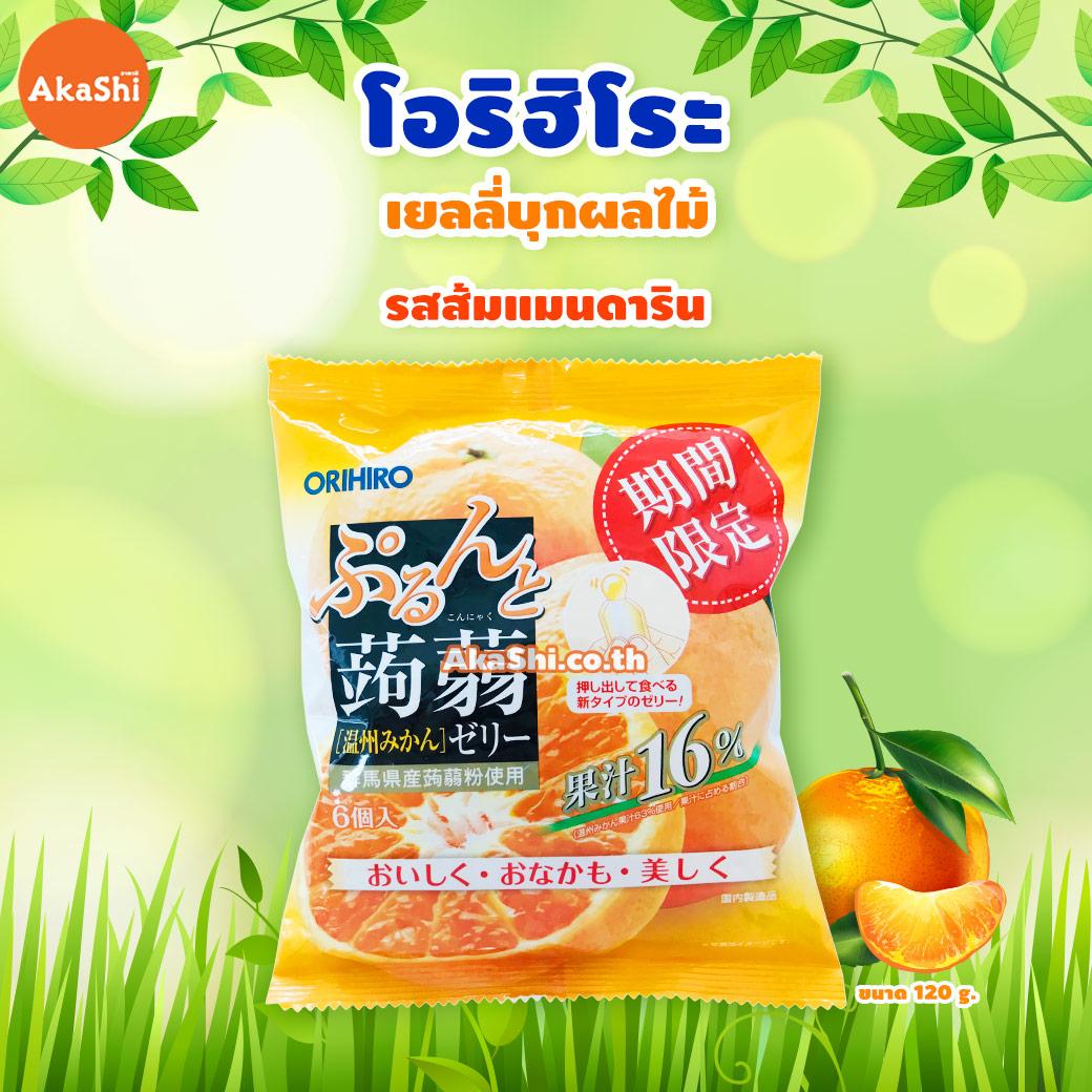 Orihiro Jelly Unshu Mandarin Orange - เยลลี่บุกผลไม้ รสส้มแมนดาริน