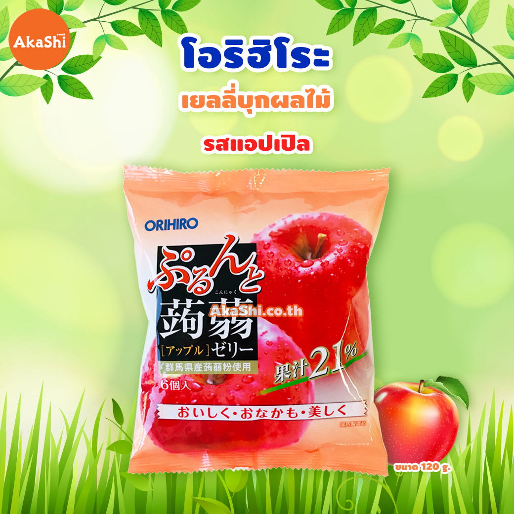 Orihiro Jelly Apple - เยลลี่บุกผลไม้ รสแอปเปิล