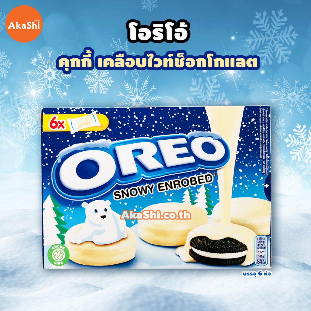 Oreo Snowy Enrobed - โอริโอ้ คุกกี้ เคลือบไวท์ช็อกโกแลต