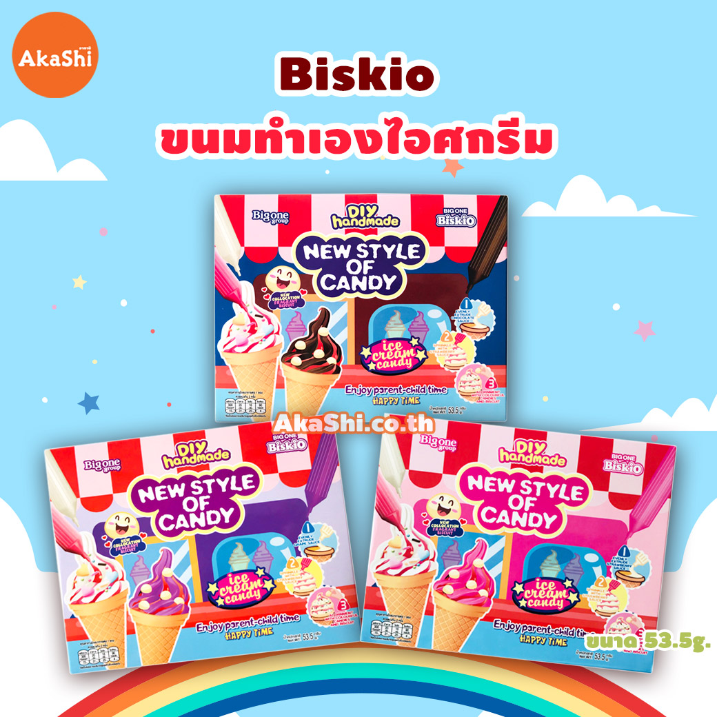 Biskio DIY Ice Cream Candy - ขนมทำเอง ไอศกรีม