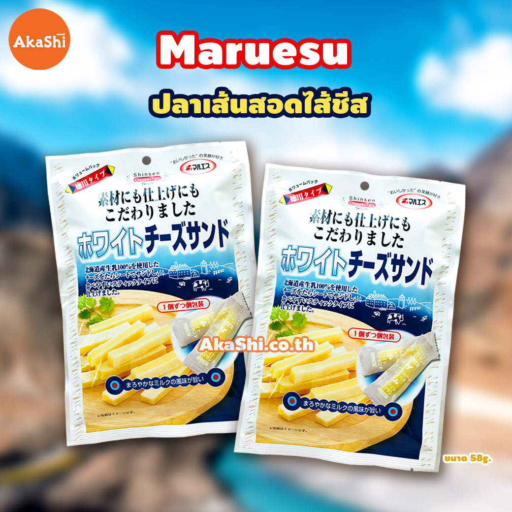 Maruesu White Cheese Sandwich - มารุอิสุ ปลาเส้นสอดไส้ชีส