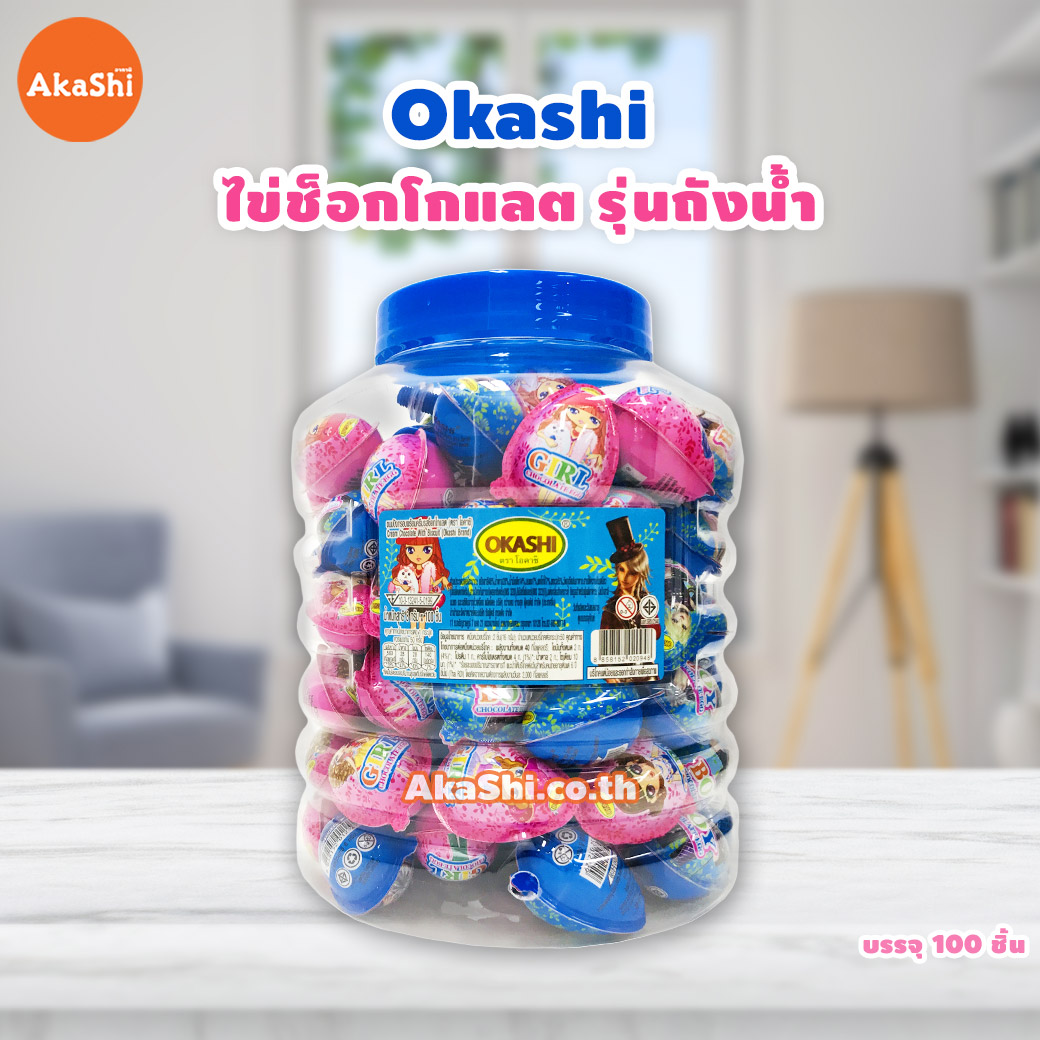 Okashi Cream Chocolate With Biscuit Water Tank - ไข่ช็อกโกแลต รุ่นถังน้ำ