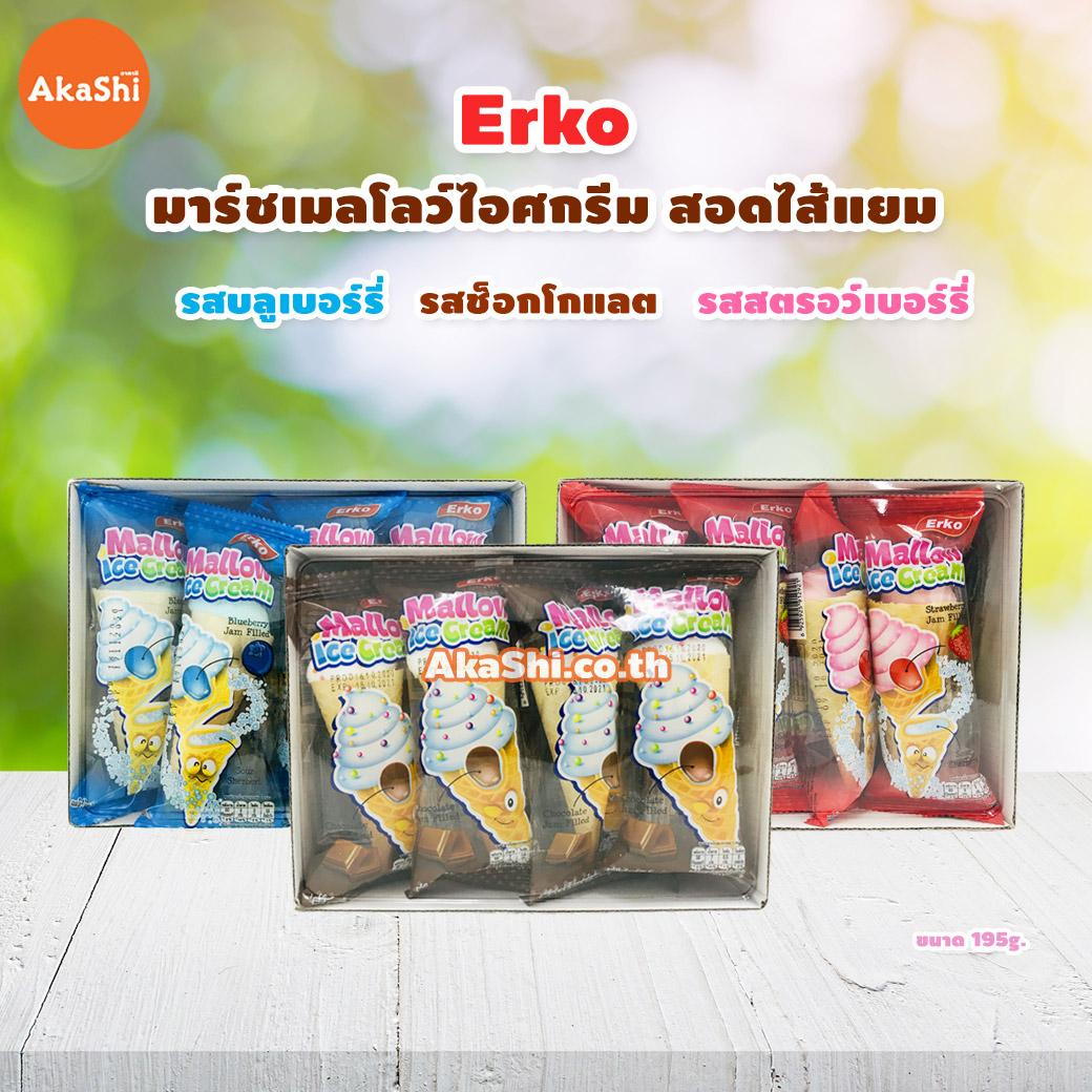 Erko Mallow Ice Cream Jam Filled - มาร์ชแมลโลว์ ไอศกรีม สอดไส้แยม 3 รสชาติ