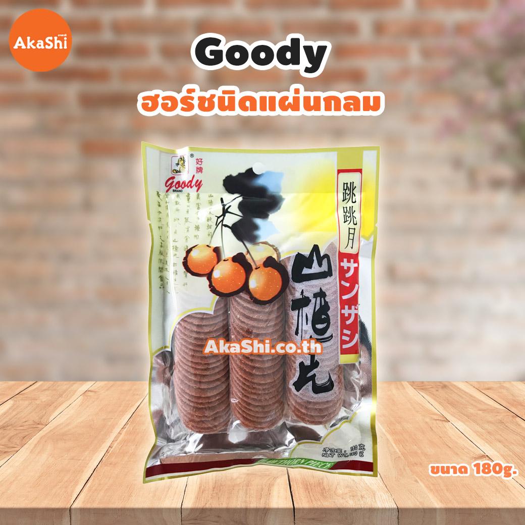 Goody Slice Haw Pack - ฮอร์ชนิดแผ่น