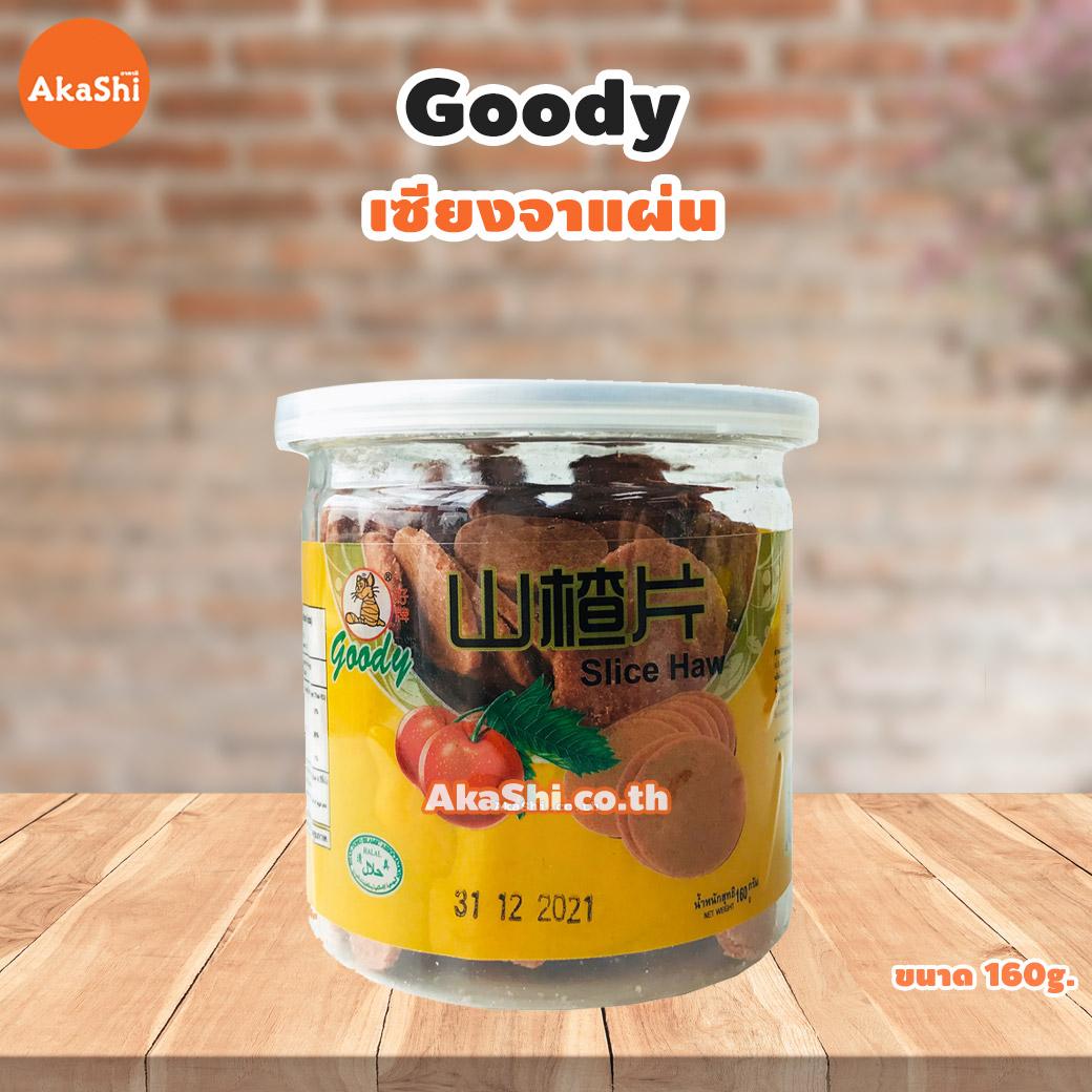 Goody Slice Haw - เซียงจาแผ่น