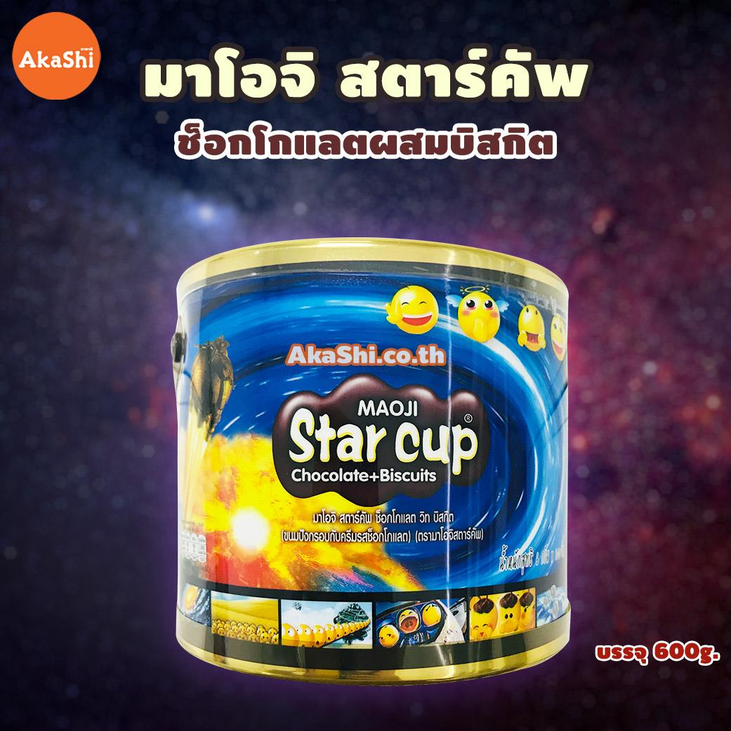 Maoji Star Cup Chocalate+Biscuits - มาโอจิ สตาร์คัพ ช็อกโกแลตผสมบิสกิต 600 กรัม