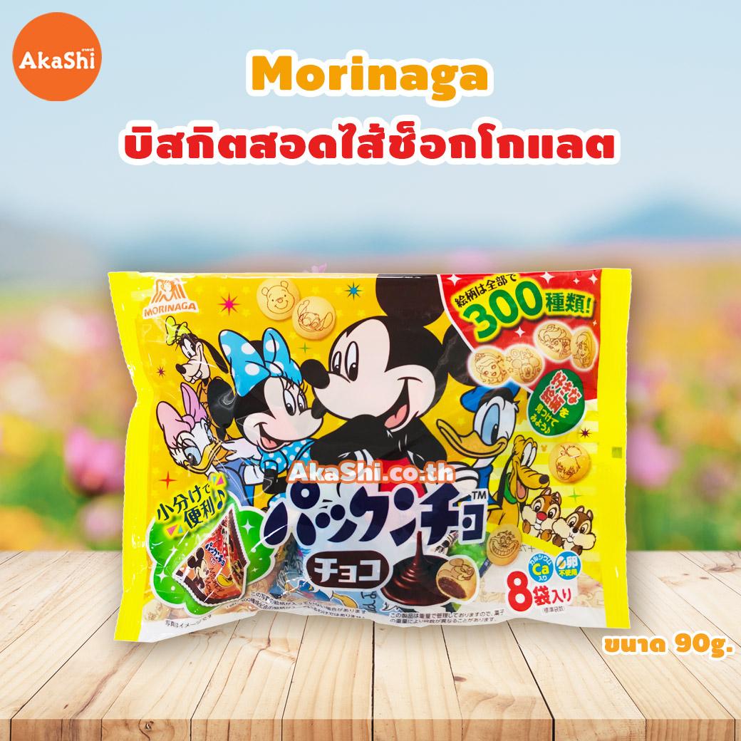 Morinaga Packncho 90 g.- บิสกิตสอดไส้ช็อกโกแลต