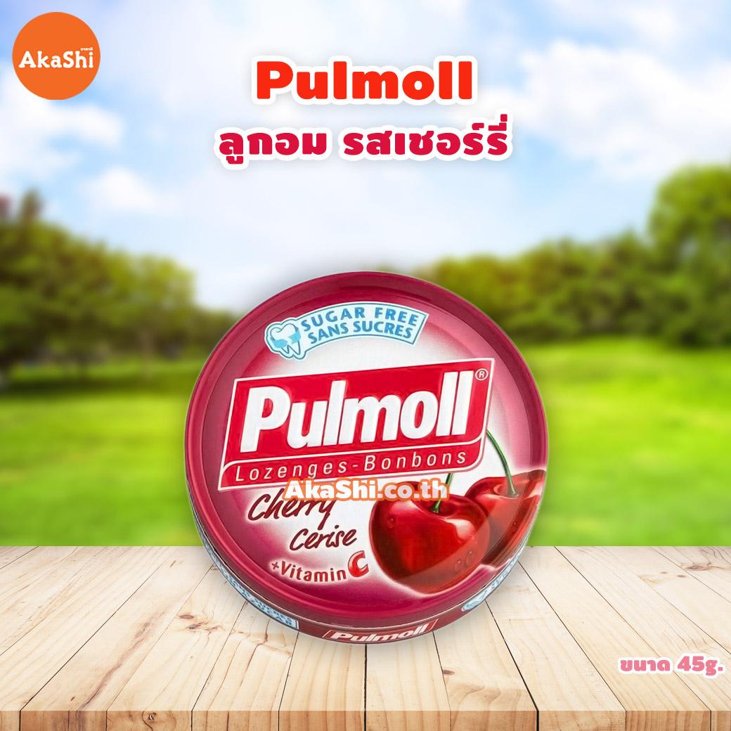 Pulmoll Cherry - ลูกอมพูลมอล รสเชอร์รี่ 45g.