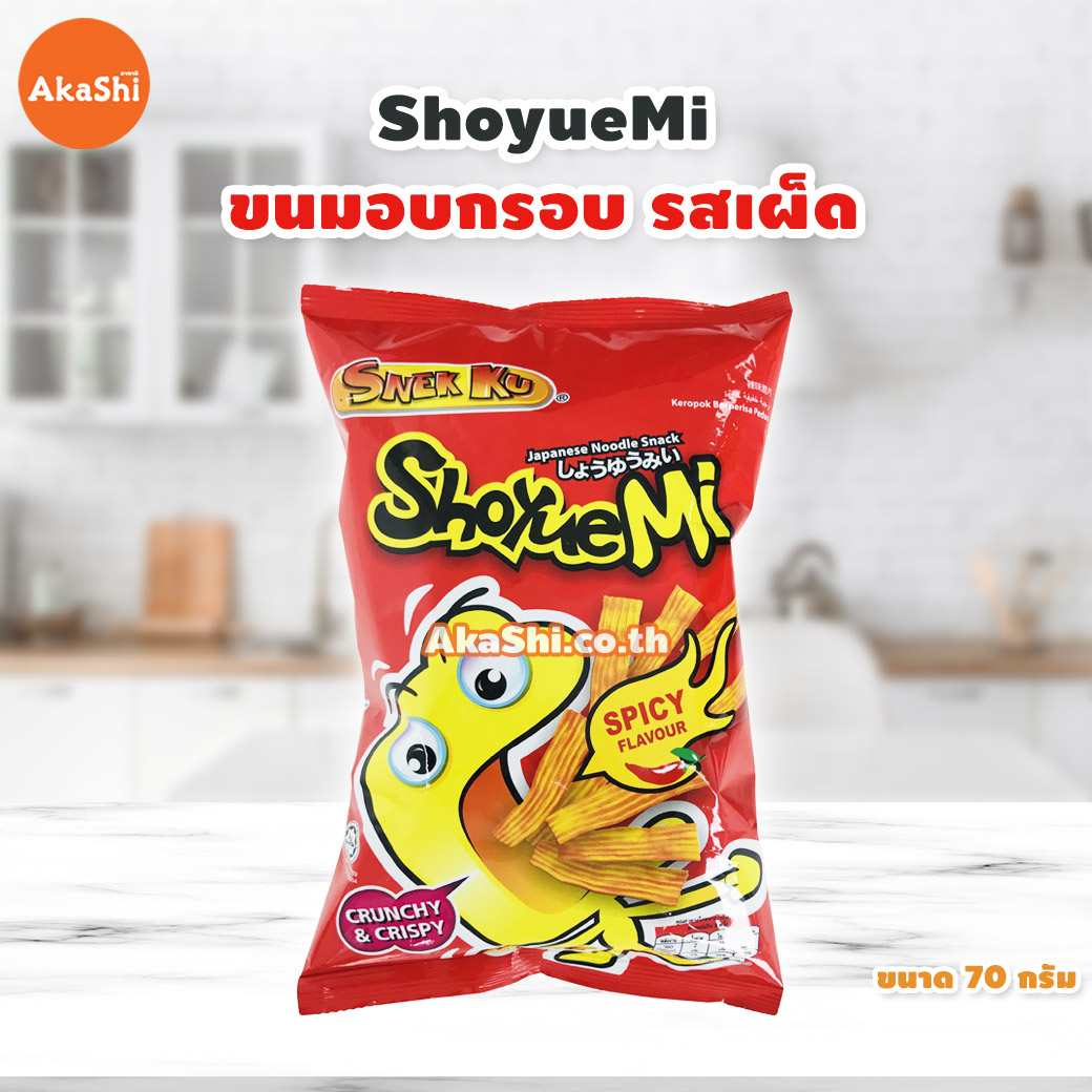 ShoyueMi Spicy - ขนมอบกรอบ รสเผ็ด