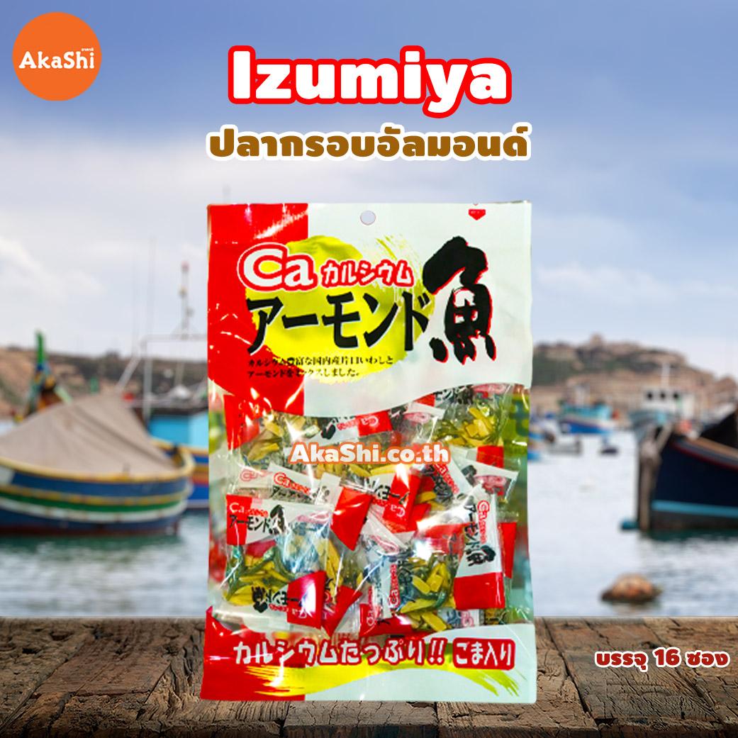 Izumiya - ปลากรอบอัลมอนด์ 52g.