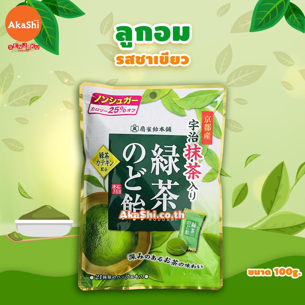 Senjakuame Green Tea Flavor Candy - ลูกอมเซนจาคุ รสชาเขียว