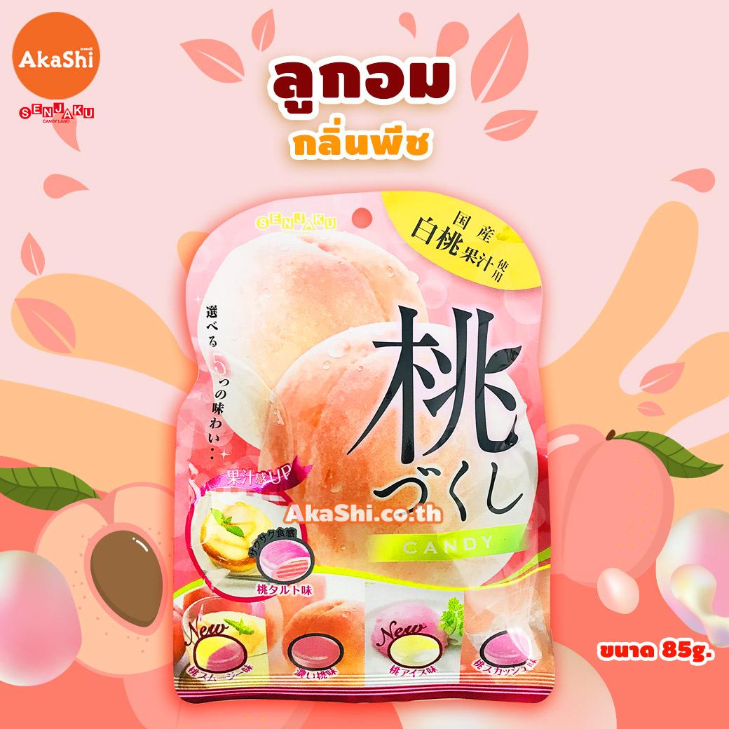 Senjakuame Fruit Candy Peach - ลูกอมผลไม้เซนจาคุ รสพีช