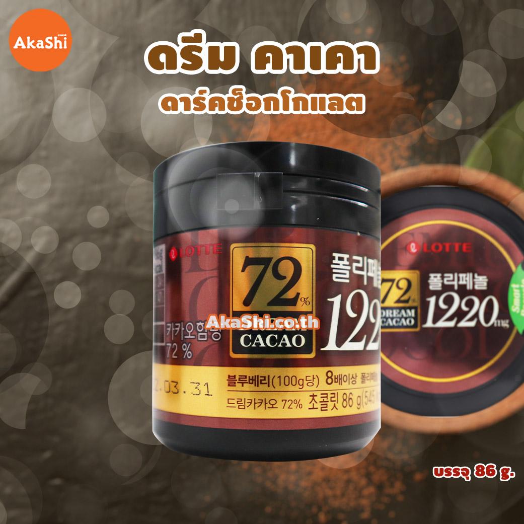 Lotte Dream CACAO 72% - ลอตเต้ ดรีม คาเคา ดาร์คช็อกโกแลต 72%