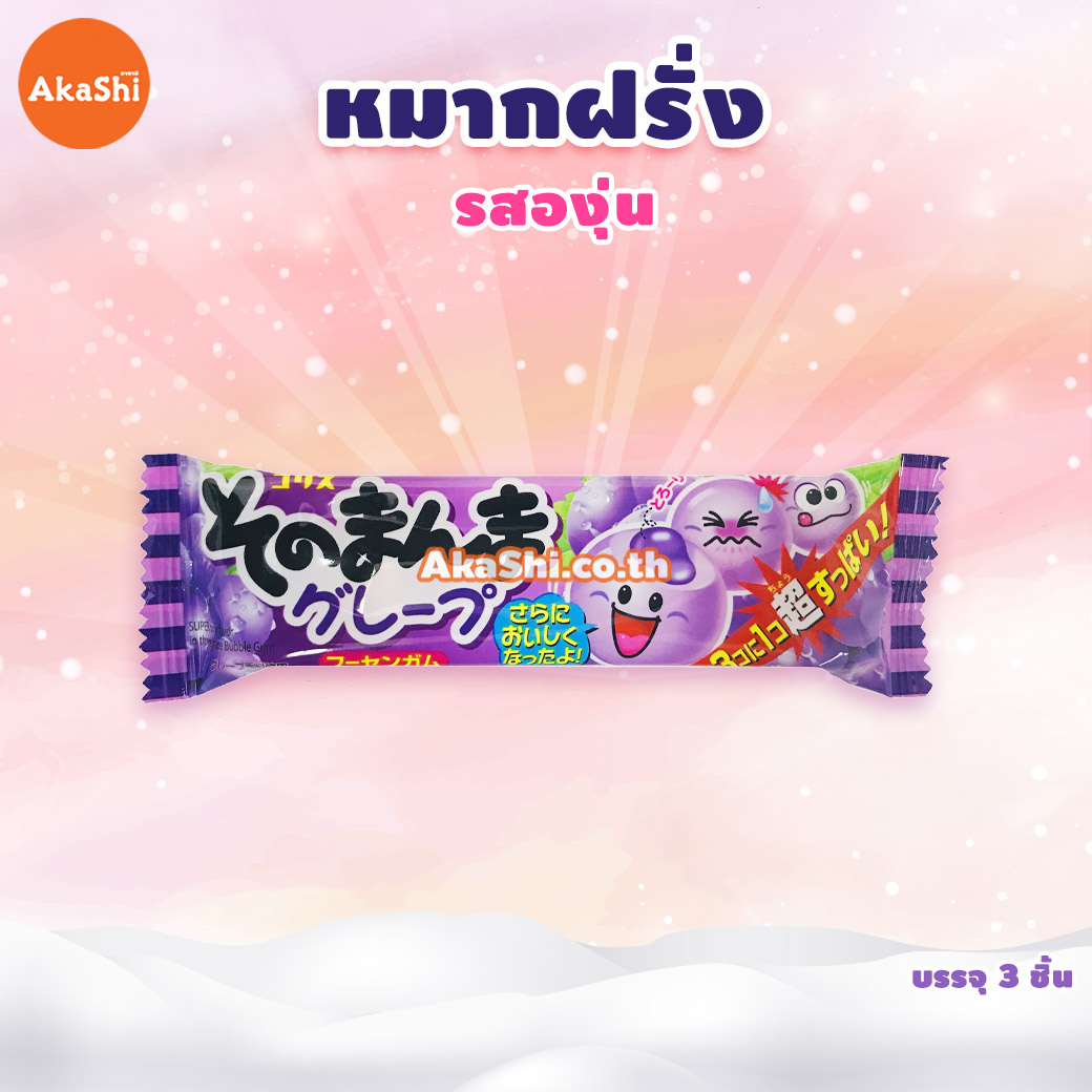 Coris Sonomama Bubble Gum Grape - หมากฝรั่งเคี้ยวหนึบ รสองุ่น