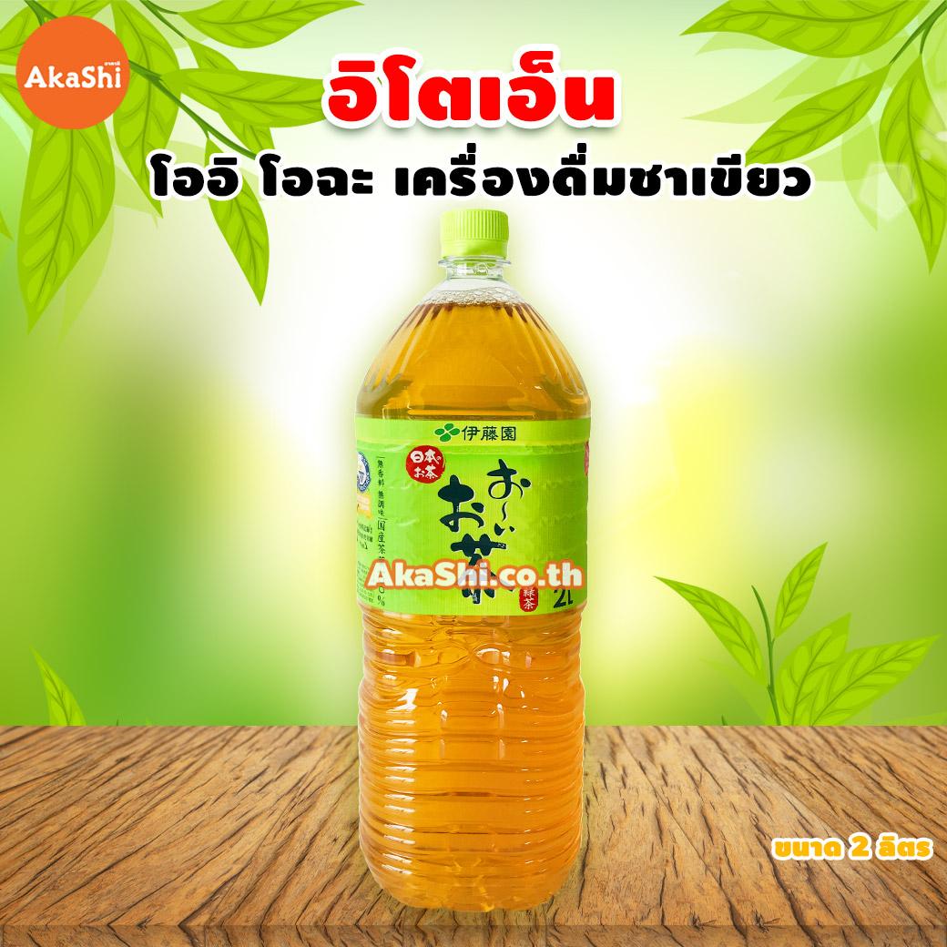 Itoen Oi Ocha Green Tea 2 L - อิโตเอ็น โออิ โอฉะ เครื่องดื่มชาเขียว ขวดใหญ่