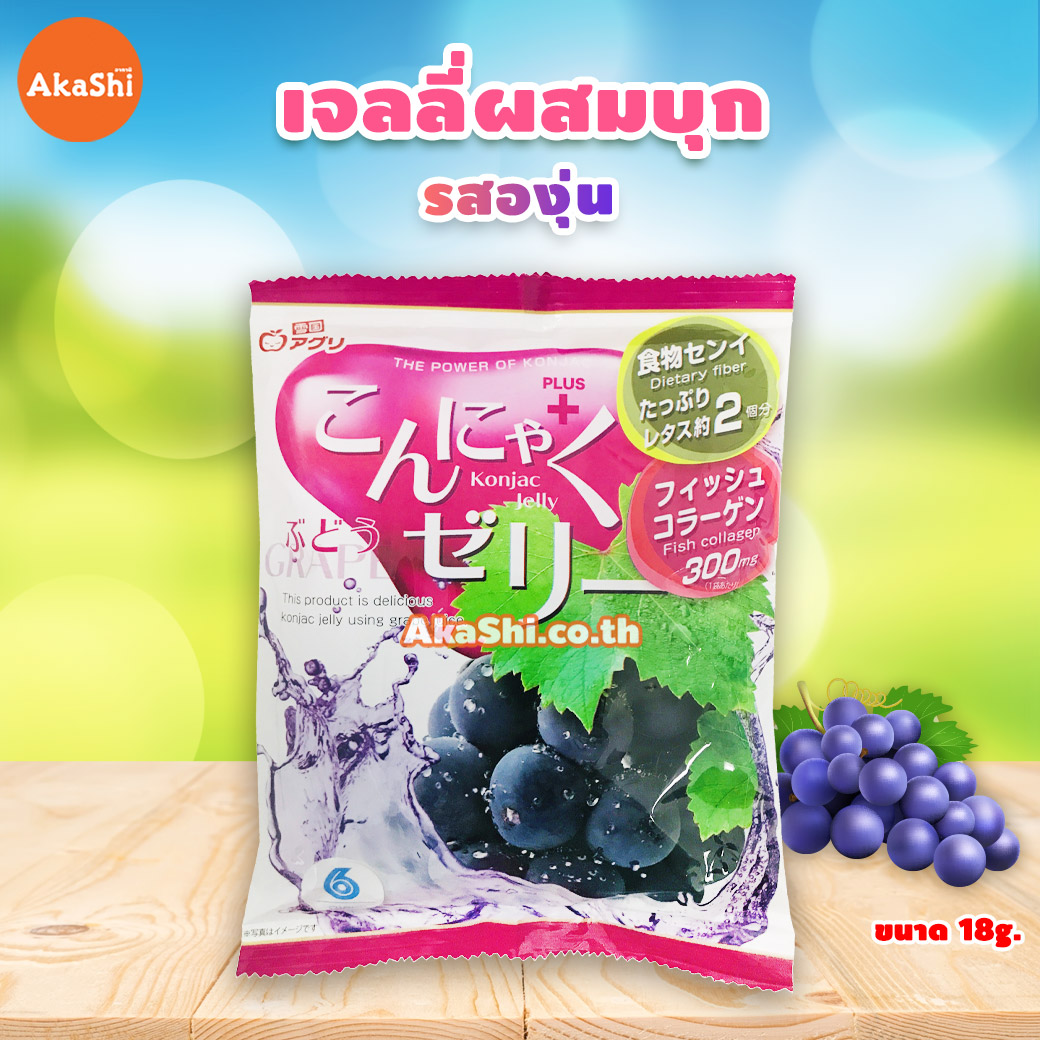 Yukiguni Aguni Konjac Jelly Grape - เจลลี่ผสมบุกญี่ปุ่น รสองุ่น