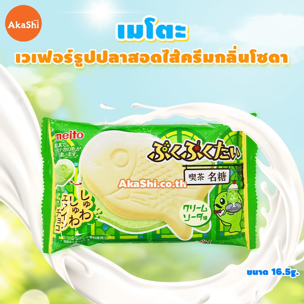 Meito Pukupuku Tai Cream Soda - ไทยากิ เวเฟอร์รูปปลาสอดไส้ครีมกลิ่นโซดา