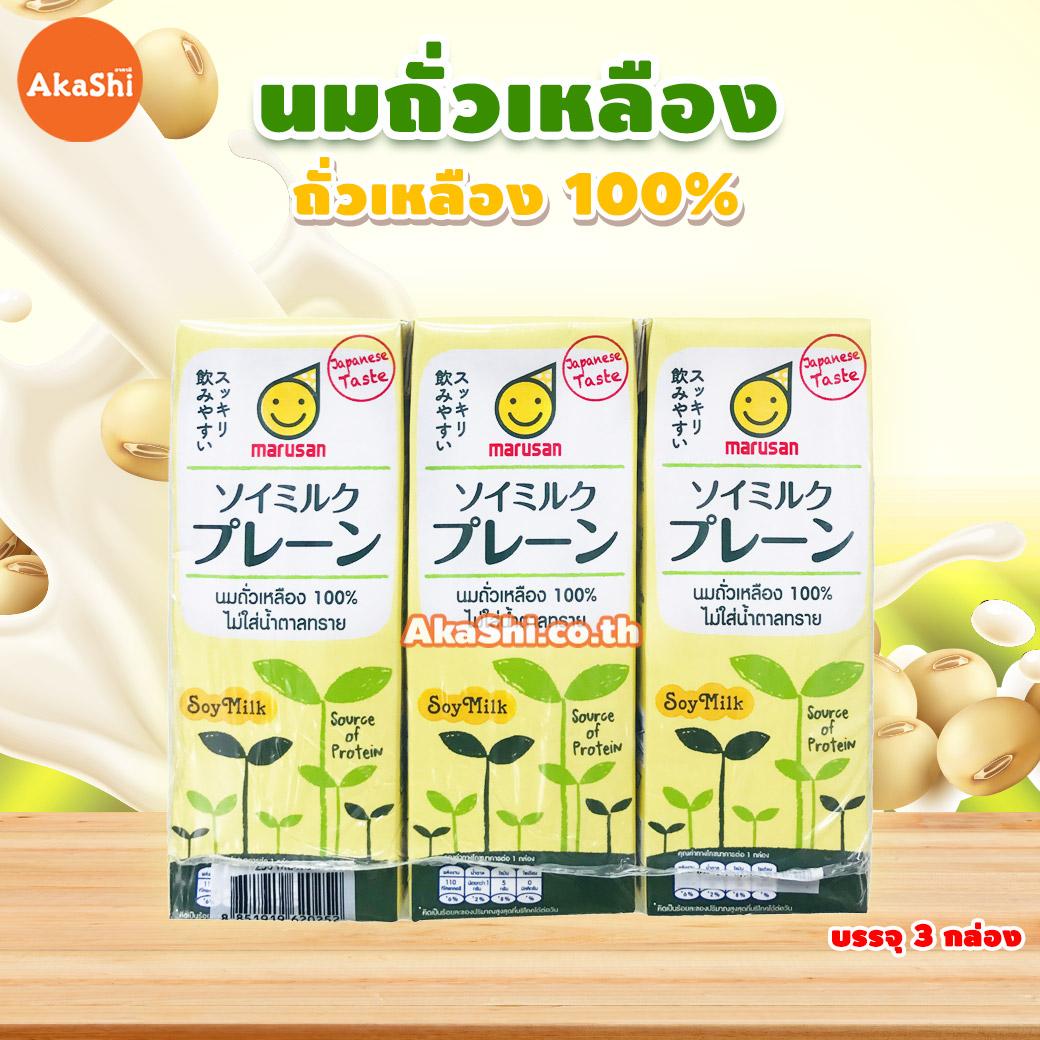 Marusan Soy Milk Plain - นมถั่วเหลืองญี่ปุ่น 250ml แบบแพ็ค 3 กล่อง