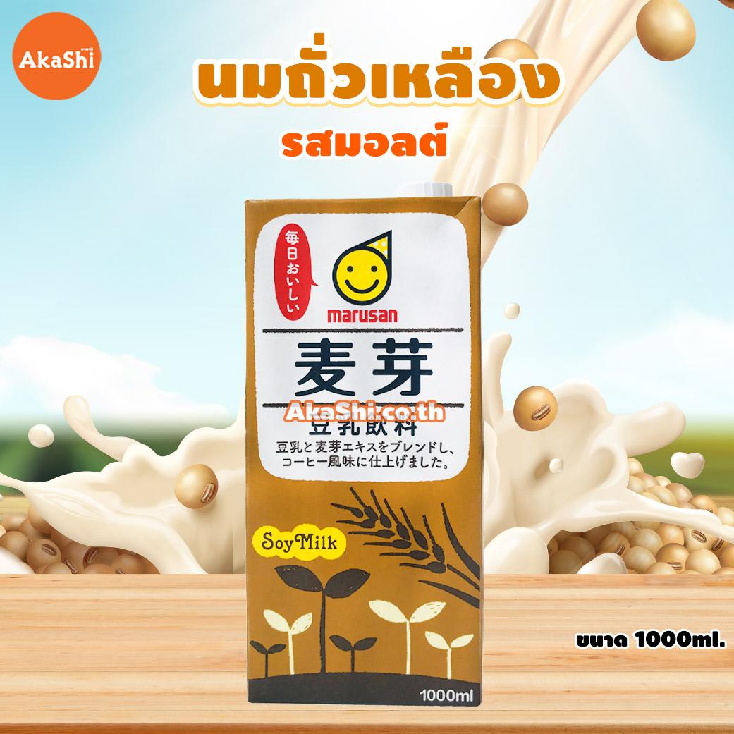 Marusan Soy Milk Malt - นมถั่วเหลืองญี่ปุ่น รสมอลต์ผสมกาแฟ 1000ml