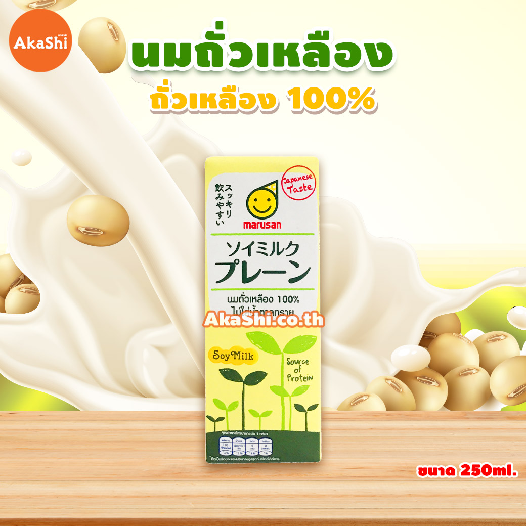 Marusan Soy Milk Plain - นมถั่วเหลืองญี่ปุ่น 250ml
