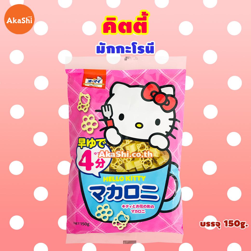 Nippn Macaroni Kitty - มักกะโรนีคิตตี้ 150 กรัม
